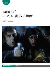 Journal of Greek Media & Culture logo